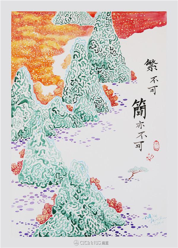 中国地图水彩素材